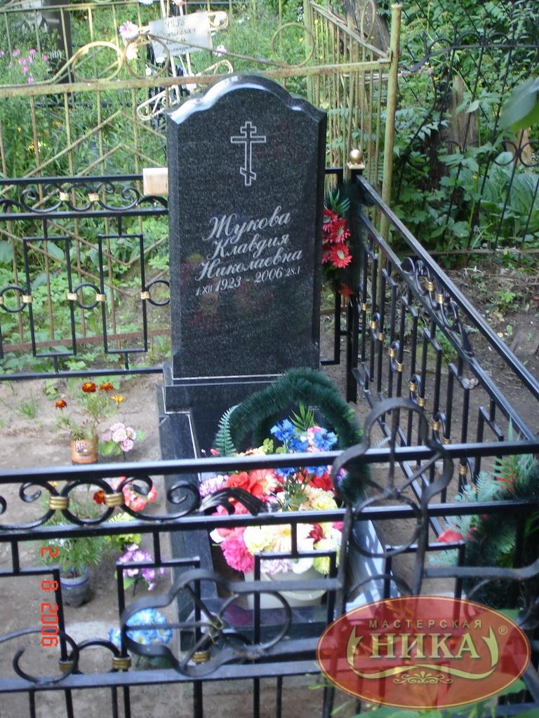 Памятники на могилу ярославль заволжский район надгробные памятники кладбище уржум