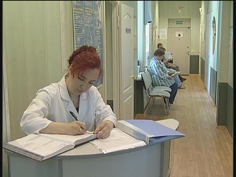Медицинские центры г.ростов-на-дону