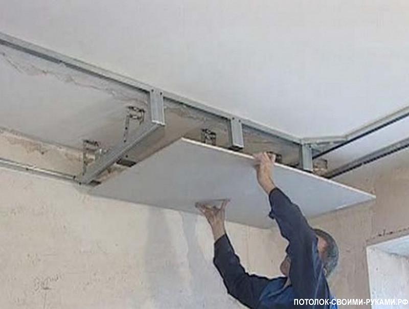 Гипсокартон монтаж своими руками потолок