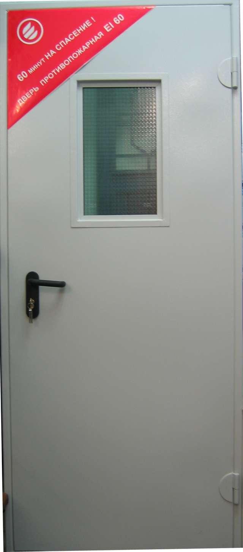 двери металлические остекленные цена