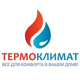 Картинки по запросу ООО «ТЕРМОКЛИМАТ»