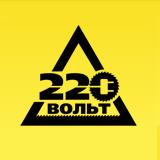 220 вольт /Магазин/, Россия, Пермский край, г. Пермь, Карпинского ул, д.110