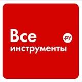 ВсеИнструменты.ру, интернет-магазин, Россия, Пермский край, г. Пермь, Красноармейская 1-я, 37
