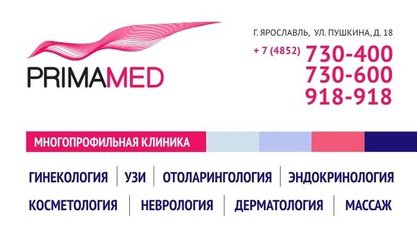 Городские поликлиники г. москва зао