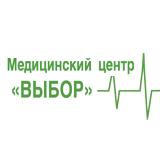 Выбор медицинский центр, Россия, Новгородская область, г. Великий Новгород, Проспект Александра Корсунова, д.36, Корпус 4