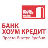 Почта банк перерасчет кредита