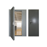дверь металлическая утеплённая 2 створки