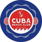 Куба ночной клуб екатеринбург мужские клубы в россии