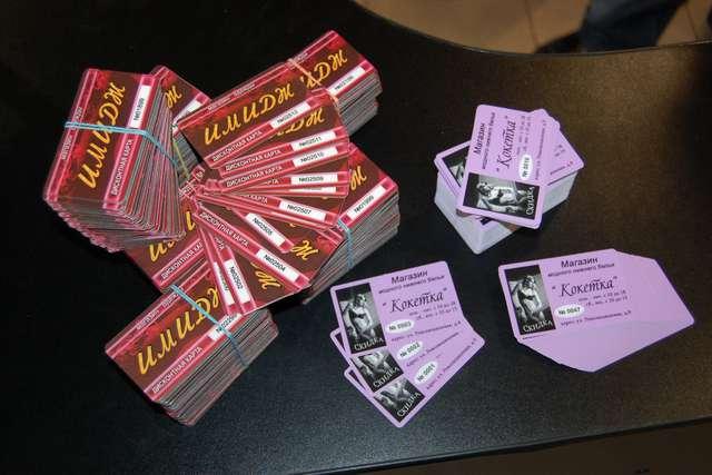 Проститутки визитки где снять проститутку в Тюмени ул Пригородная