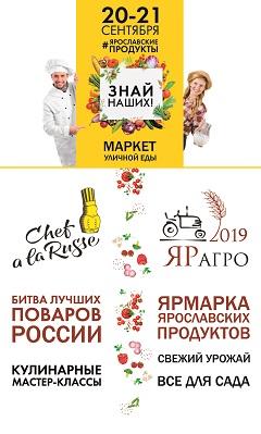 Реклама на 727373.ru