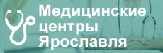 Поликлиника мсч язда ярославль расписание врачей