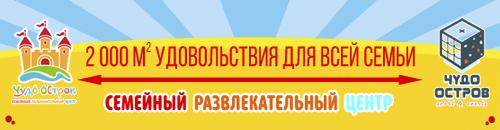 Реклама на tovaryplus.ru